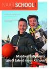 Cover School3 2016 klein